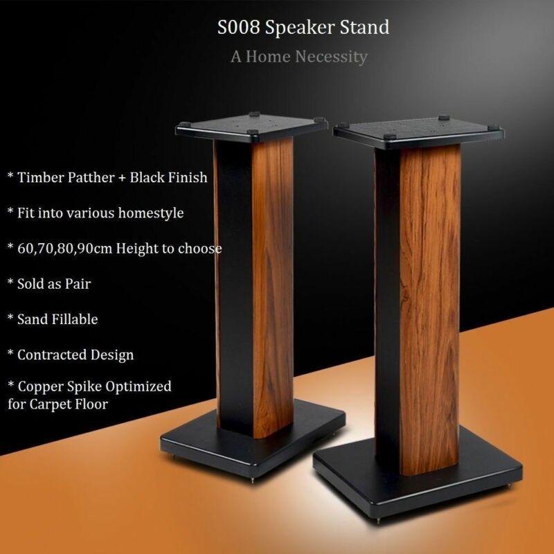 Home Speaker Stands 60CM-90CM Height