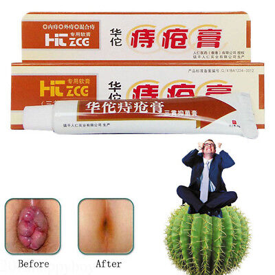 Natural Chinese Medicine Hemorrhoid Ointment Herbal Cream Anal Fissure Treatment