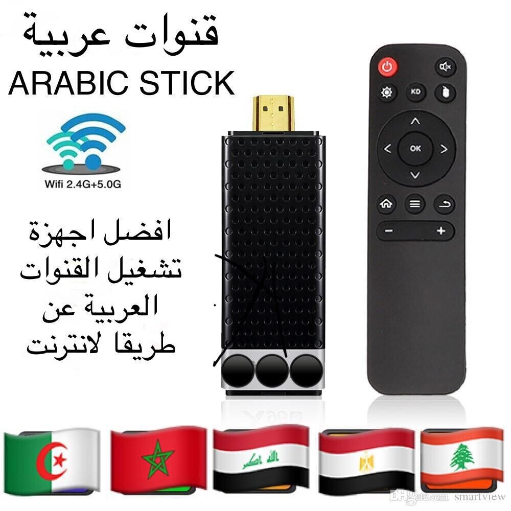 Arabic Tv box iptv full warranty | in Leytonstone, London | Gumtree