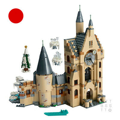 LEGO Harry Potter 75948 – Hogwarts Clock Tower Only *BRAND NEW* no minifigures