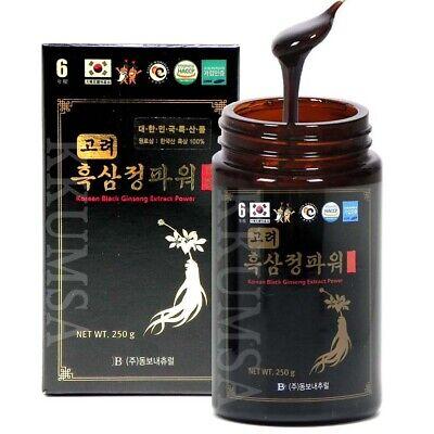 Korean Black Ginseng Extract Power 250g (8.81 oz) Black ginsng