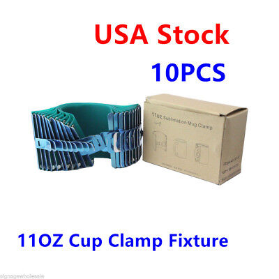 10pcs 3d Sublimation Silicone Mug Wrap11oz Cup Clamp Fixture For Printing Mugs