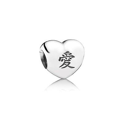 New Authentic Pandora Charm Sterling Silver 791192   I Heart