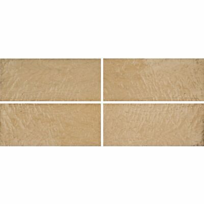 Exotic Birdseye Maple Wood Veneer Rawunbacked 4 Pc Pack - 16 X 36 Total