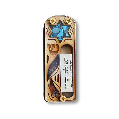 Wooden Star of David Car Mezuzah with Scroll