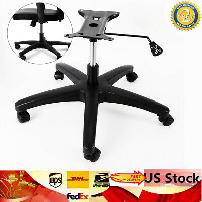 Swivel Lift Chair - 28Inch Swivel Chair Office Chair Parts Base Replacement w/5Casters Lift Cylinder