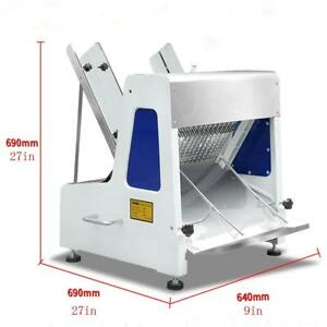 110V Automatic Electric Bread Slicer (020256)