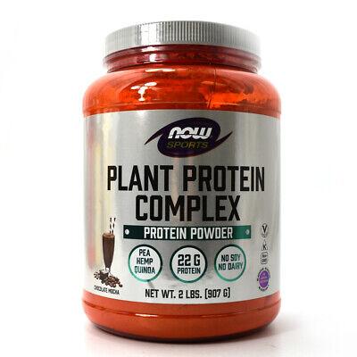 NOW Sports Plant Protein Complex Protein Powder - Chocolate