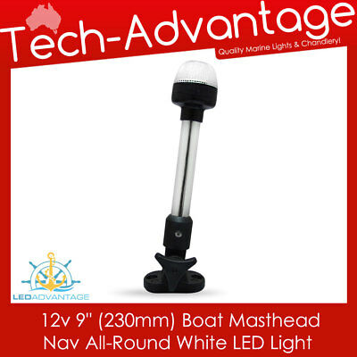 "12V 9"" 230MM DUAL POSITION WHITE FOLD DOWN LED BOAT ANCHOR RIDING MASTHEAD LIGHT"