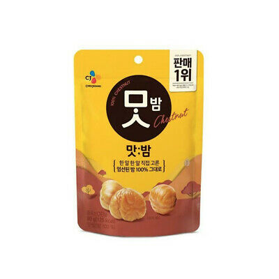 CJ Korea Tasty 100% Real Roasted Chestnuts 80g*3ea Nutritious Snack / Diet Food