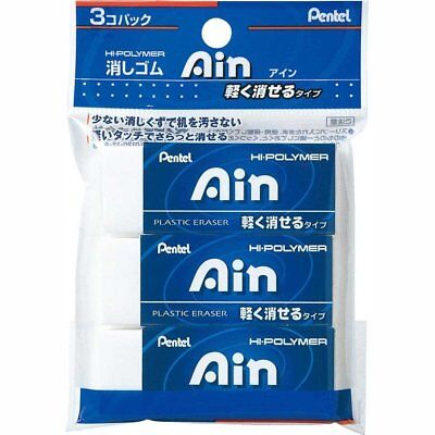 Pentel Japan Zeah10 Ain Plastic Eraser White 3-pack Xzeah103