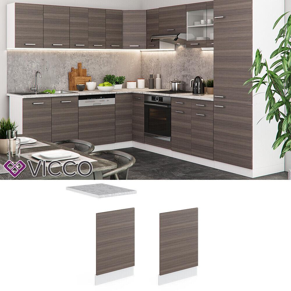 VICCO Küchenschrank Hängeschrank Unterschrank Küchenzeile R-Line Geschirrspülerblende 45 cm edelgrau