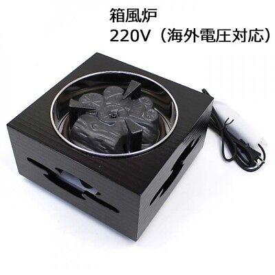 Electric heater charcoal Japanese tea ceremony Furo with Gotoku 220v