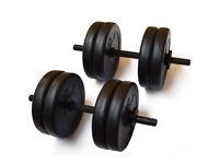 FXR Sports 20kg Adjustable Dumbbell