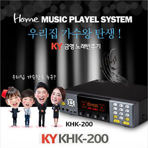 korean karaoke machine song list