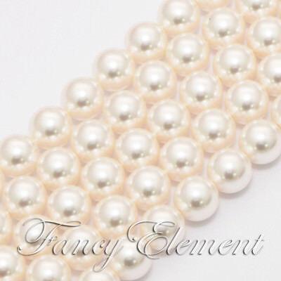 White (650) Swarovski Pearl (5810) 3mm 4mm 5mm 6mm 8mm 10mm 12mm Crystal Beads