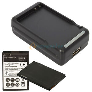 2X 1500mAh Battery + Dock Charger For HTC T-Mobile Desire Z G2 N