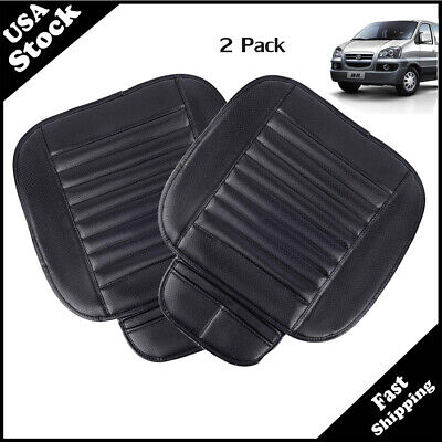 2pc Car Interior Seat Cover Pad Mat for Auto Supplies Office Chair w/ PU Leather