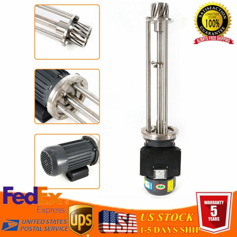 2.2kw High Shear Mixer Emulsification Emulsifier Homogenizer Emulsifying Tool