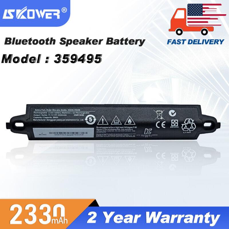 New Battery For Bose Soundlink II III Speaker 330105 330107 359495 359498 404600