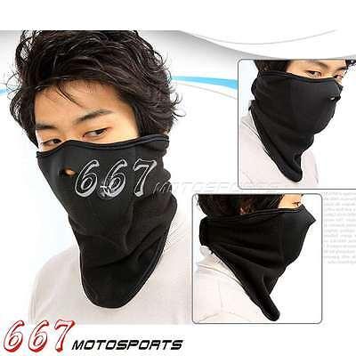 6724cdc6547b2 Windproof Face Mask For Motorcycle Balaclavas CS Hat Headgear Winter Skiing  Ear