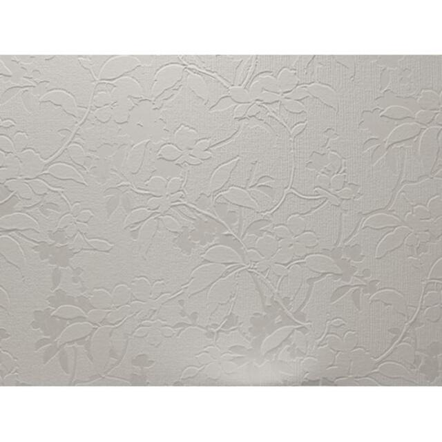 Paintable Wall Paper arthouse white textures aria floral leaf textured paintable