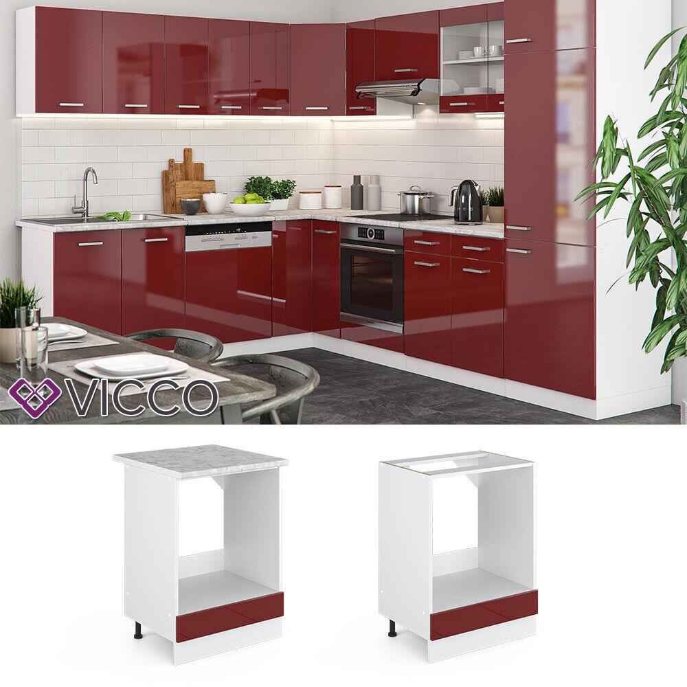 VICCO Küchenschrank Hängeschrank Unterschrank Küchenzeile R-Line Herdumbauschrank 60 cm bordeaux