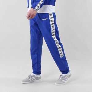 NEW Adidas TNT Tape Wind Runner Pants Size XL SOLD OUT