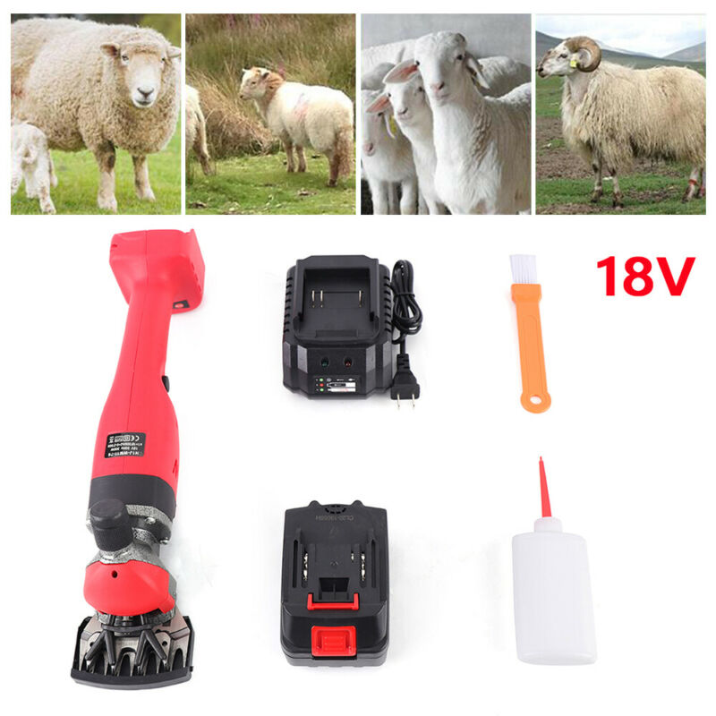 300W Electric Sheep Shear Clipper Wool Goats Livestock Trimmer Brushless motor