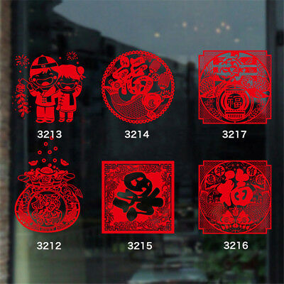 Chinese New Year Lantern Festival Art Window Wall Stickers Decal Decor Removable (Chinese New Year Stickers)