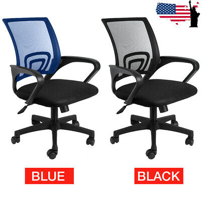 Ergonomic Mid-back Mesh Computer Office Chair Desk Task Swivel Black Blue