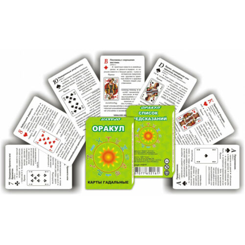 """Oracle Fortune-telling cards """"List of predictions"""""""