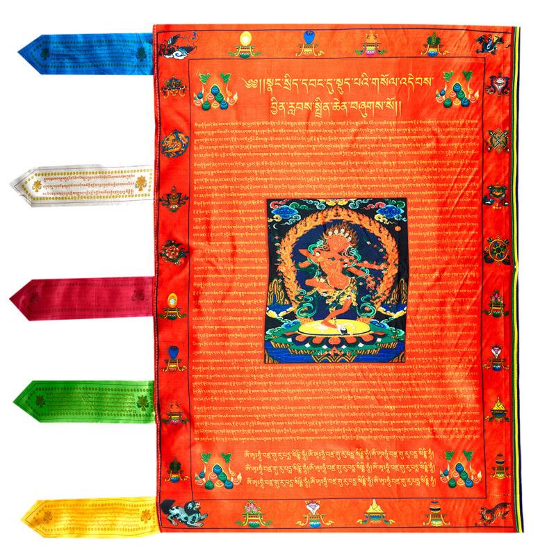 "36""TIBETAN SILKPRINT BUDDHISM WIND HORSE PRAYER FLAG: KURUKULLE SUTRA GODDESS ="