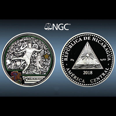 Limited Edition 0.999 Silve Nicaragua Coins 5 Cordobas 2017 Catedral De Leon