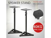Studio Monitor Stands (Pair) - Adjustable, DJ / Studio - Unbranded but match Adam Hall SKDB 039.