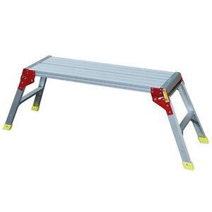 Step Up Work Platforms  sc 1 st  eBay & Work Platforms | DIY u0026 Building Platforms | eBay islam-shia.org