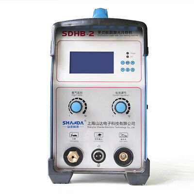 Sdhb-2 Multifunctional Super Laser Cold Welding Machine Mould Repair Welder 220v