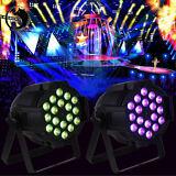 18x15W RGBW 4in1 LED DJ Disco Light PAR64 DMX512 Stage Party Show Beam US Plug