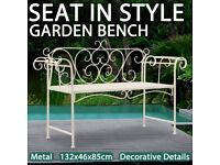 Garden Bench 132 cm Metal Antique White-45430