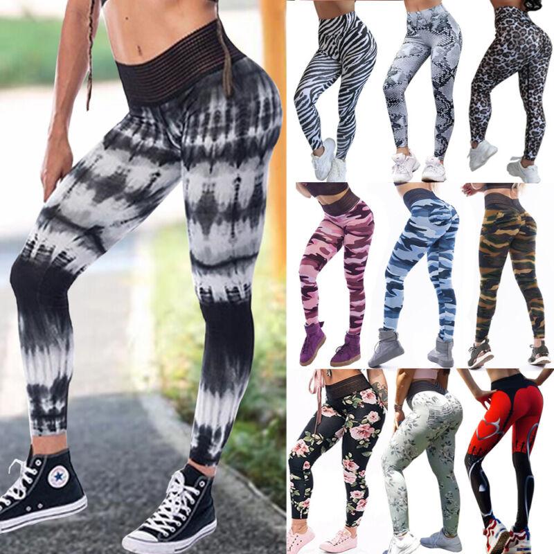 Women's High Waist Yoga Pants Floral Print Gym Sports Fitnes