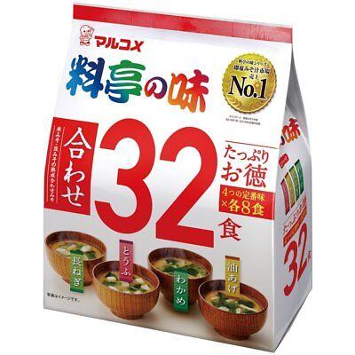 Marukome Japanese Style Restaurant Taste Miso Soup 32 meals Value Pack Japan ()