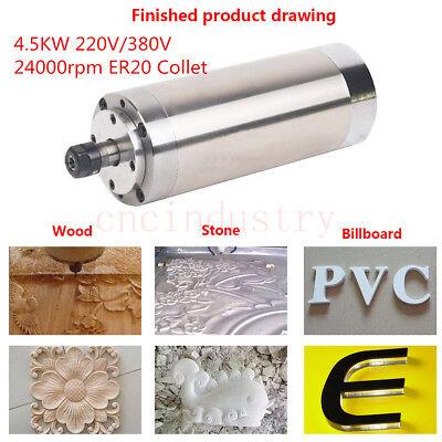 4.5kw Water Cooled Spindle Motor Er2025 220v380v 24000rpm 4bearings Cnc Router