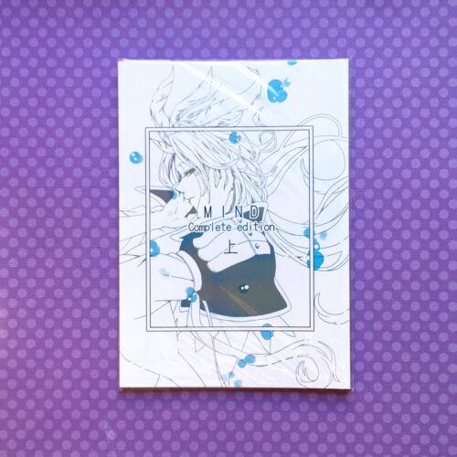 "Used BL Doujinshi: Final Fantasy IX 9 FF9 ""MIND Complete 1"" Zidane x Kuja JAPAN"