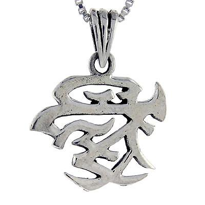 Sterling Silver LOVE Chinese Character Pendant / Charm, 18