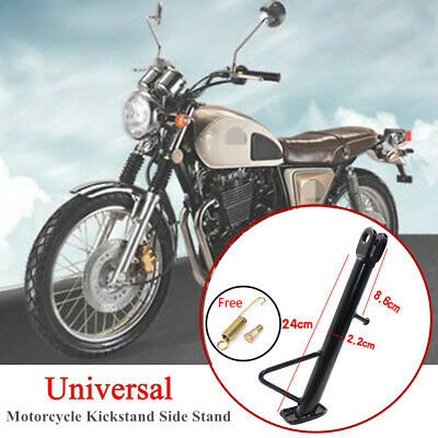 240mm Length Universal Motorcycle Kickstand Side Stand Leg CNC Aluminum Alloy