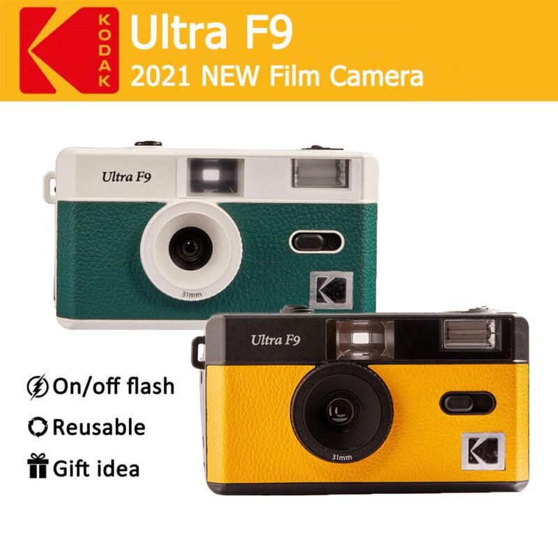 2021 New Kodak Vintage Retro Ultra F9 35mm Non-Disposable Film Camera