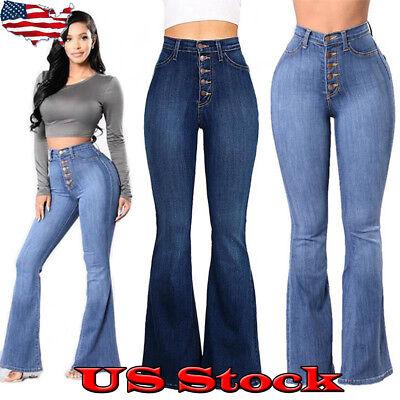 Womens Vintage High Waist Flared Bell Bottom Wax Jeans Light Button Denim Pants