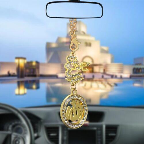Holly Islam Muslim Allah Pendant For Automobile Car Interior Décor Ornament Gift