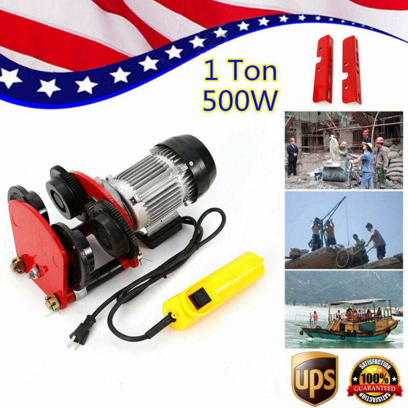 Electric Wire Rope Hoist w/ Trolley&L-beam links 2200lb 500W 1400r/m Brand New