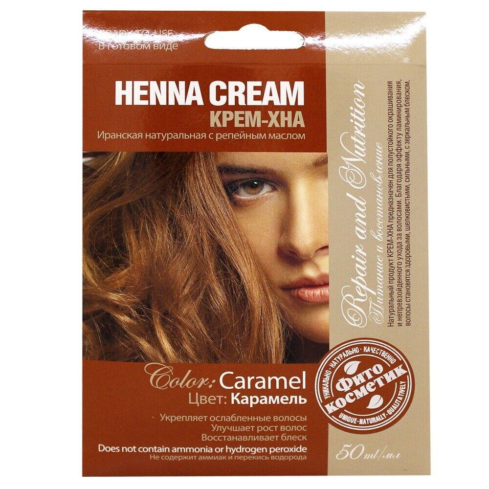 Creme HENNA Farbe CARAMEL Tönungscreme Haarfarbe Henne Крем Хна Краска 50 ml